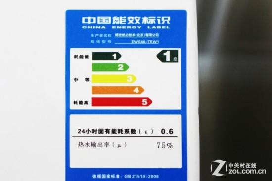 多功率按需加热 博世逸臻电热水器评测