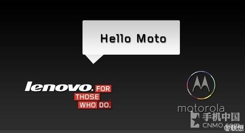 收购MOTO 联想一小步中国手机的一大步