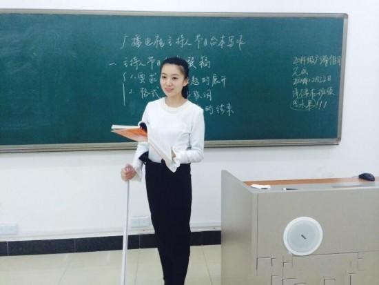 """吉林美女教师拄拐上课走红 被赞""""最美女腰"""""""