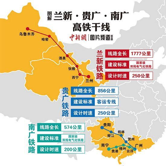 """中国""""高铁版图""""再扩容三条重要高铁今日开通"""