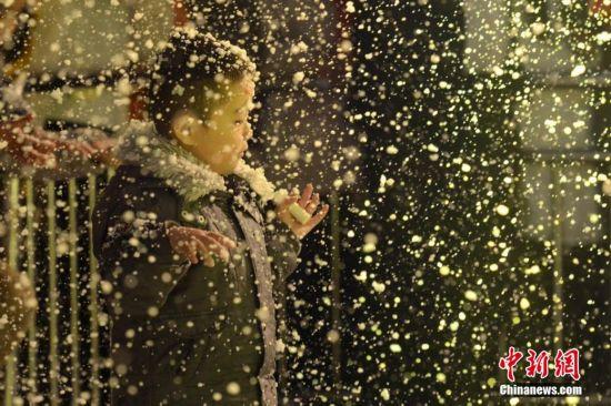 超碰雪花在线