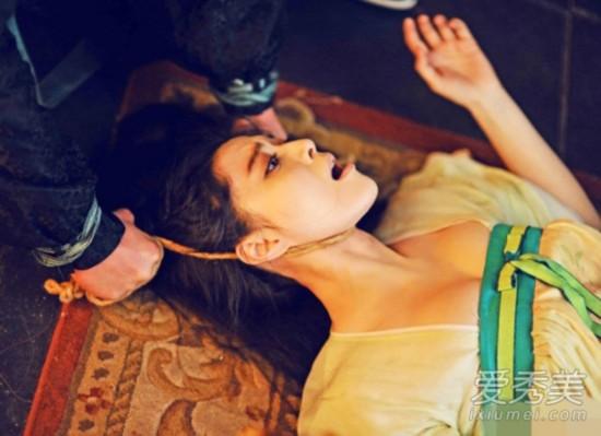 范冰冰领衔 女星影视剧中受虐镜头曝光