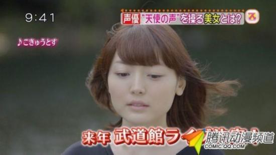 人气美女天使音!花泽香菜明年登陆武道馆