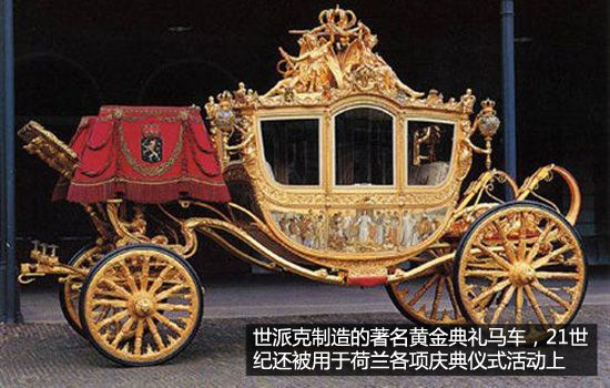 与手工打造说再见 荷兰世爵品牌历史回顾