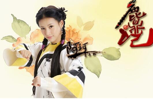 新版鹿鼎记演员表美女多 与武媚娘传奇范爷张庭比美