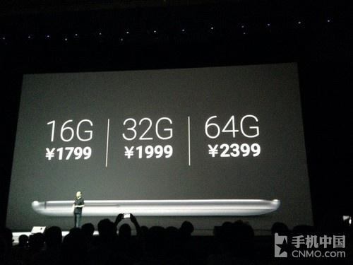 魅族MX4售价公布