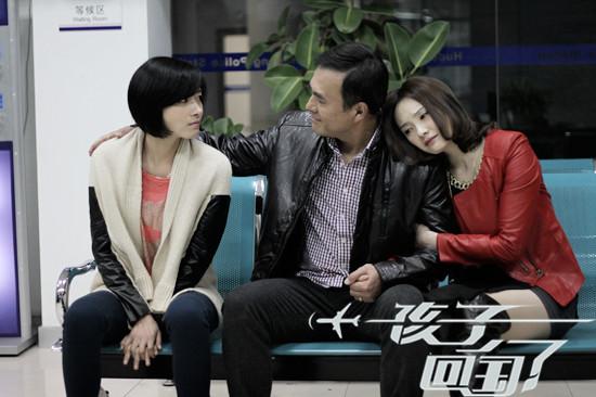 《孩子回国了》今晚北京影视开播 聚焦留学生活
