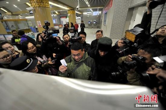 北京新开通四条地铁线路