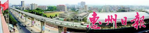 莞惠城軌:今年9月,莞惠城軌惠州段完成全部橋梁主體工程。11月28日,莞惠城軌第一試驗段(東莞謝崗至惠州惠環段)完成鋪軌。明年,東莞常平東至惠州客運北站段將實際運行。2016年,莞惠城軌將全線開通,惠州人的輕軌夢將在不久的將來實現。