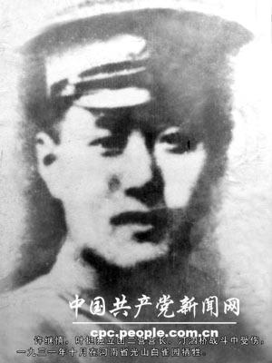"""许继慎(1901~1931):红一军军长,中共鄂豫皖军事委员会皖西分会主席,1931年11月在""""肃反""""中被错杀"""