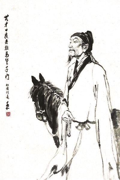 蒋兆和《 杜甫诗意》