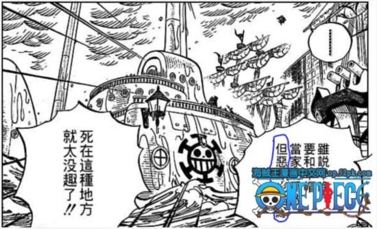 海賊王分析:羅和小唐以及維爾戈之間的孽緣