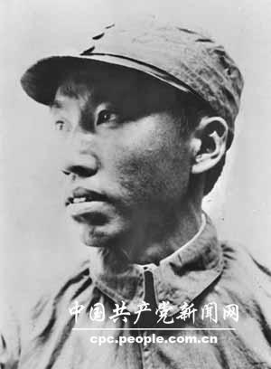 左权(1905~1942):红一军团参谋长,八路军副参谋长,1942年5月25日在指挥战斗中牺牲