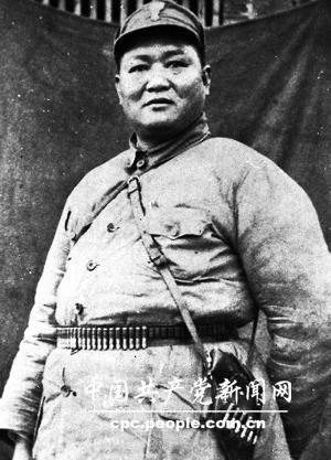 罗炳辉(1887~1946):红九军团军团长,新四军第二副军长兼山东军区副司令员,1946年6月21日病逝