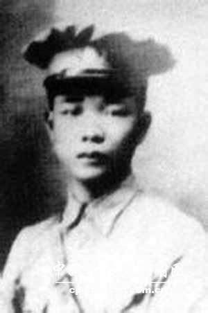 蔡申熙(1906~1932):红十五军军长,鄂豫皖特委委员兼军委副主席,1932年10月9日在战斗中壮烈牺牲