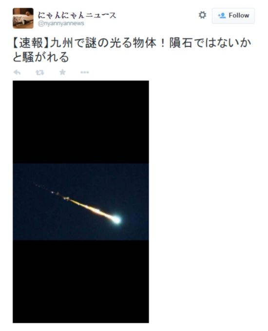 日本多人目擊空中火球:神秘天體燃燒墜地