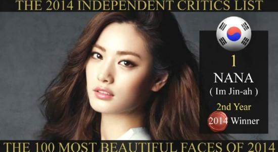 图揭2014全球最美脸蛋:韩女星夺冠 刘亦菲艳压范冰冰