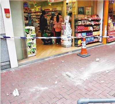 香港一大厦水泥脱落老妇被击中头破血流(图)