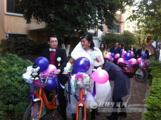 新郎用公共自行车做花车接新娘环保又快乐(图)