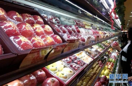 南京一商场现天价苹果:12个5888元(图)