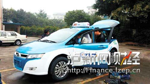 泸州新能源出租车