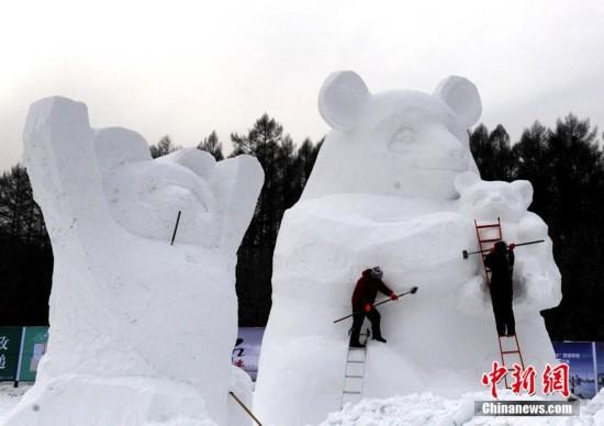 長春用40萬立方米雪打造巨型雪雕群