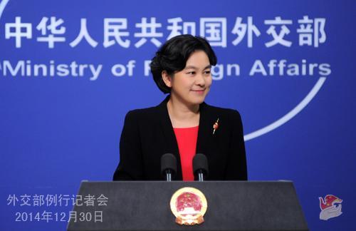 """外交部回应""""3艘中国海警船驶入钓鱼岛领海"""""""