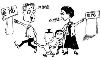 原标题:[长沙]土豪亲子鉴定结果罕见 双胞胎竟系同母异父