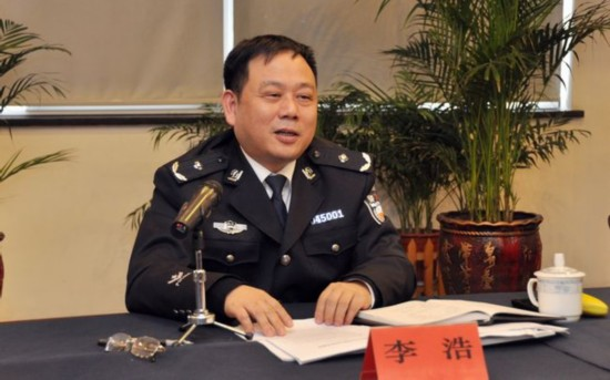委常委、公安局长李浩涉嫌严重违纪接受调查-
