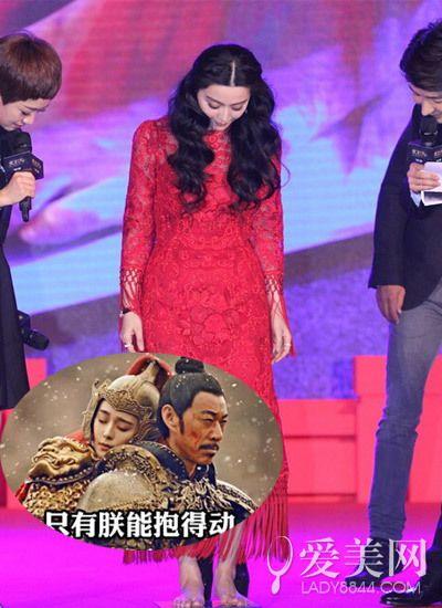 女星真实体重曝光 刘诗诗赵丽颖获赞最标准