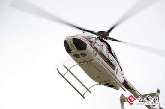 云南省公安厅第一架警用直升机投入使用