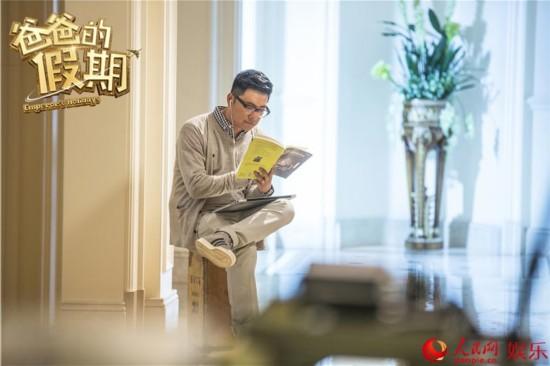 """《爸爸的假期》春节上映 王岳伦自曝曾是""""问题少年"""""""