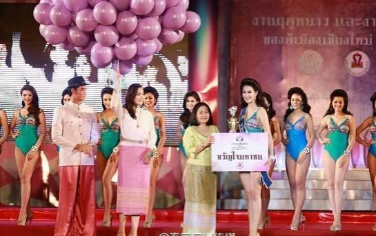泰国清迈小姐选美大赛美腿林立 揭马来最完美