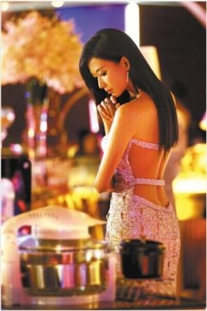 杨幂刘诗诗刘亦菲张馨予 演技差人气高花瓶女星盘点