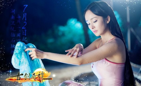 看古代美人如何洗澡 范冰冰美呆冯绍峰醉了图