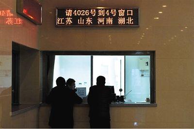 中纪委公布接访流程:设10个窗口23间接谈室