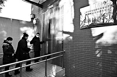中纪委信访接谈室首曝光:天花板上装摄像头