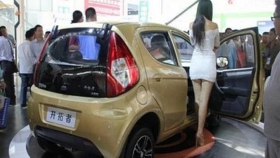 2014年终盘点之外媒关注中国自主品牌