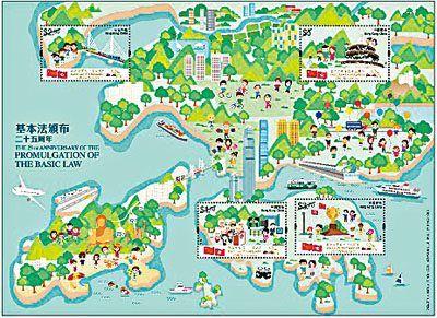 香港邮政亦会发行小全张,将以漫画化的香港地图作为背景,4枚邮票会分布在地图上各地区。香港《文汇报》