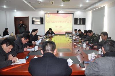 繁昌县检察院:自觉接受人大代表评议 积极发挥