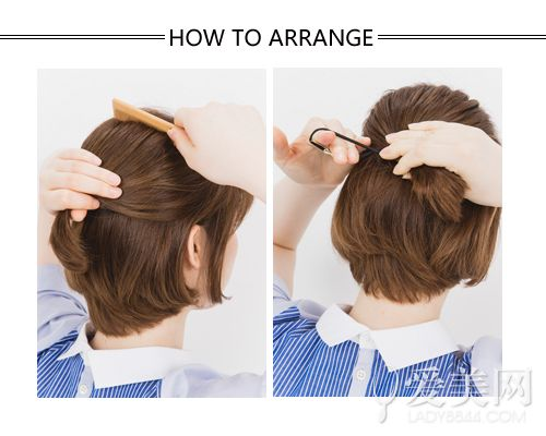原标题:四款短发扎法教程 半扎头发最甜美 简单的半扎让短发变得甜