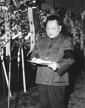 一九七八年十二月二十四日,彭德怀、陶铸追悼会在北京人民大会堂举行。图为邓小平在追悼会上为彭德怀致悼词。