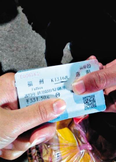 """乘客12306上买火车票 上车却被告知""""无此车厢"""""""