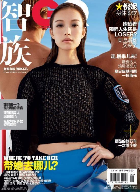 倪妮2014全年封面合集 造型多变时尚妩媚