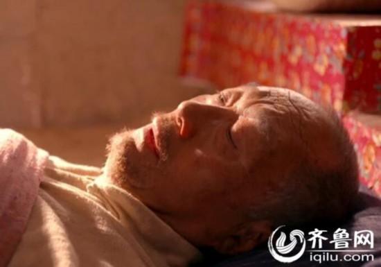 《老农民》33-35集 电视剧全集1-60分集介绍大结局