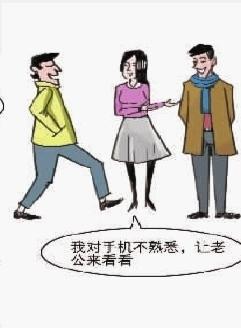 """男子街头行骗遇女警 便衣设局三招""""请""""入瓮"""