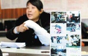 丽江女游客不愿骑马 遭景区人员围殴致骨折