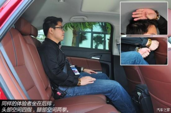 广汽本田 歌诗图 2014款 3.0L AWD尊贵导航版