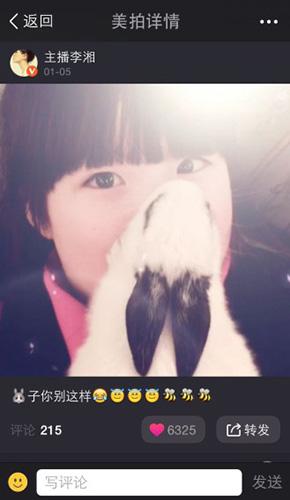 李湘在美拍上晒女儿王诗龄视频