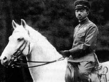 日本裕仁天皇
